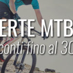 Offerte mtb bmc Nuova Corti 2016/2017